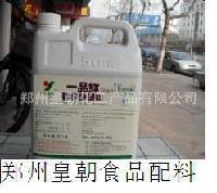 专业供应一品鲜酵母提取物 酵母抽提物