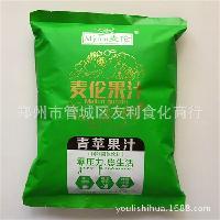 固体饮料粉速溶果汁冲饮冷饮1000g原料麦伦青苹果汁粉 厂家直销