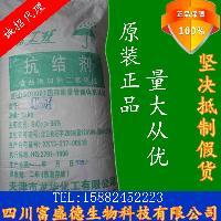 食品级二氧化硅药用级抗结剂药用辅料微粉硅胶超细粉助流剂