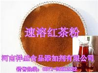 食品级一公斤一袋 现货供应:速溶红茶粉(冷溶性)超微红茶粉