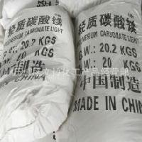 轻质碳酸镁 重质碳酸镁 碳酸镁 批发零售 特价销售 质量保证