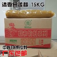联和食品面包中秋月饼15kg馅料香甜正品西点白豆流沙清香白莲蓉馅