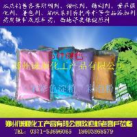 彩色玉米淀粉 狂欢娱乐专用彩粉 彩色路跑粉 大量定做各色彩跑粉