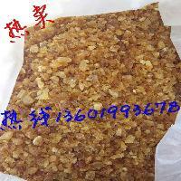 2kg起包邮 品质纯正质量可靠 天然摘取桃胶 食用精致植物胶
