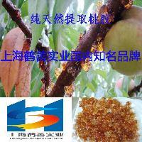 1kg起包邮 营养强化剂 食品级天然植物胶 精致天然桃胶