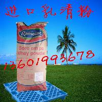2kg起包邮 食品级营养强化剂 优质进口乳清粉