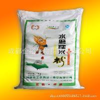 零售水磨糯米粉 优质水磨糯米粉批发 厂家直销食品级水磨糯米粉
