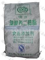 藻酸丙二酯 藻朊酸丙二酯 供应食品级海藻酸丙二醇酯
