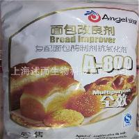 安琪A-800面包改良劑酵母伴侶烘焙原料復配酶制劑抗氧化劑