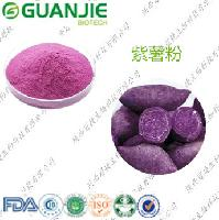 厂家现货供应 紫薯提取物  冠捷生物