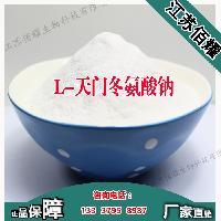 L-天门冬氨酸钠生产厂家价格