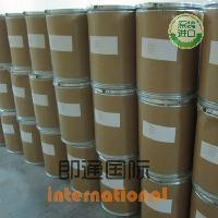 L-丝氨酸厂家直销 品质保证 氨基酸系列L-丝氨酸 食品级