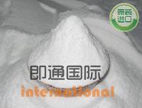 糖精钠  甜味剂 正品保证 欢迎选购。食品级。。。