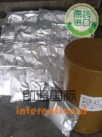 即通国际,食品级透明质酸原料透明质酸批发 食品级现货