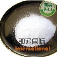 正品保障 量大从优】dl- 苹果酸钠 羟基丁二酸钠 苹果酸钠