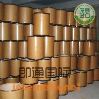 透明质酸 99% 透明质酸钠玻尿酸 日本上野 欢迎选购。