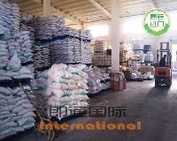 即通国际直销不溶性糖精钠大量供应 正品保证.食品级