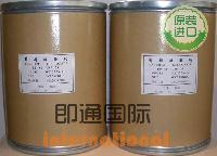 食品级酶制剂木聚糖酶优质木聚糖酶1公斤起订 正品保证