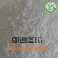 黄蜀葵胶增稠剂 正品保证量大从优食品级