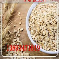 小麥膳食纖維 濃縮 廠家直銷 包郵 質量保證 小麥膳食纖維