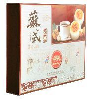 杏花樓蘇式月餅禮盒 蘇式經典