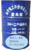 南箭 单辛酸甘油酯|25KG/纸板桶 可拆分