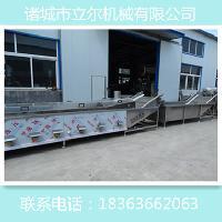 立尔机械生产黄花菜杀青漂烫机