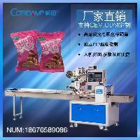 台湾全自动充氮气大枣包装机产地货源