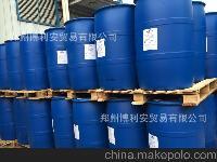 厂价直销二甲基亚砜 量大价优 医药级99.99 DMSO 环保*溶剂