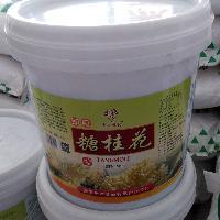 大包装 包邮 月饼馅料 10公斤 桂花酱 糖桂花酱大桶 花果酱