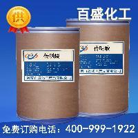 现货供应祛斑美白圣 传明酸99% 量大从优 氨甲环酸