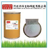 祛斑美白圣品 正品质量保证 氨甲环酸 燕科直销 传明酸