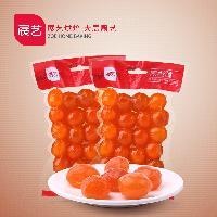 展艺烘焙月饼原料 20粒原装 红心咸蛋黄月饼馅料 粽子寿司陷料