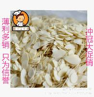 烘焙原料 面包蛋糕*杏仁片11.34kg 美国原装进口蓝钻杏仁片