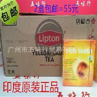 包邮印度原装进口Lipton立顿红茶2g*100包/盒*2冲调饮品固体饮料