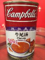 速食汤 浓缩汤料 马来西亚原装进口Campbells金宝汤牛尾汤305g
