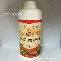 飘香肉精油 名厨世家 肉制品卤制品火锅拌菜增香食用精油1000g