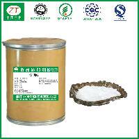 祛斑美白圣品 氨甲环酸 正品质量保证 传明酸 厂家直销