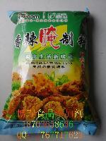 烧烤腌料香辣鸡翅鸡腿腌制料 1kg批发 上海卓典香辣腌制料