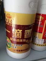 澳宴奇一滴香食用调味油200g耐高温卤菜火锅麻辣烫干锅留香持久