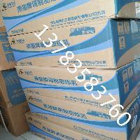 现货供应熊猫炼乳小炼乳灌装48灌*350g奶茶冷饮原料整箱特价批发