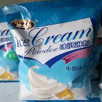 现货供应牛奶味冰淇淋粉冰激凌冷饮店商用雪糕原料批发