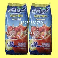 雀巢茶品经典柠檬味1020kg袋装冲调饮品柠檬茶包邮