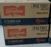 固态乳制品 三花植脂淡奶410g 调制淡炼乳 *48罐整箱批发
