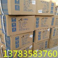 熊猫牌大炼乳5kg*4整箱批发调整甜炼乳冷饮烘培食用配料厂家直销