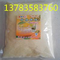 柠檬粉批发 蜜雪冰城柠檬汁水专用 厂家直销优质柠檬伴侣25kg散装