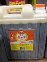 好暢銷 好吃 珠江橋老抽 15kg 供應 外貿發貨 好好的醬油