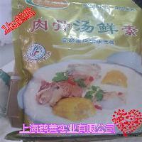 供应食用香料肉骨汤鲜素 增味提鲜 1袋起包邮 口味纯正持久