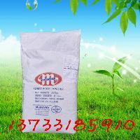 長期供應乳清粉 正品促銷 波蘭原裝進口 2kg起包郵