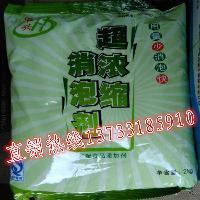 供应豆制品超浓缩消泡剂 用量少抑泡久 2kg/袋原装 豆腐杀泡力强